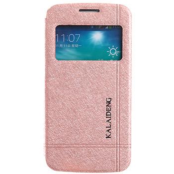 Samsung Galaxy S5 Vaalea Kulta KLD Ikkuna Kotelo
