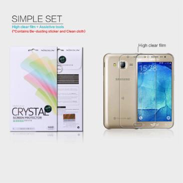 Samsung Galaxy J5 Näytön Suojakalvo Nillkin