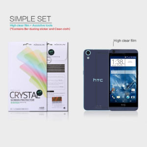 HTC Desire 626 Näytön Suojakalvo Nillkin Kirkas