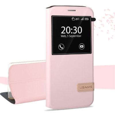 Samsung Galaxy S7 Edge Kotelo USAMS Vaaleanpun.