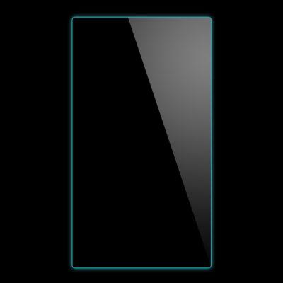 LG G5 H850 Lasinen Näytönsuoja 0,25mm