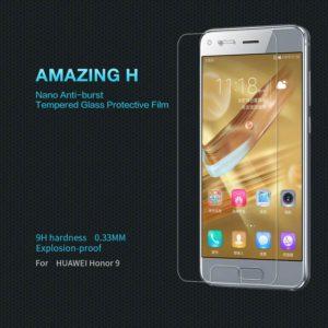 Huawei Honor 9 Näytön Suojalasi Nillkin